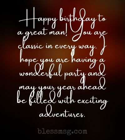 Birthday wishes for a guy